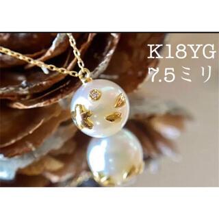 新品✨K18YG✨桜とプチダイヤモンド付き アコヤパールネックレス(ネックレス)