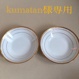 ノリタケ(Noritake)のノリタケ ハンプシャーゴールド お皿 ボウル皿(食器)