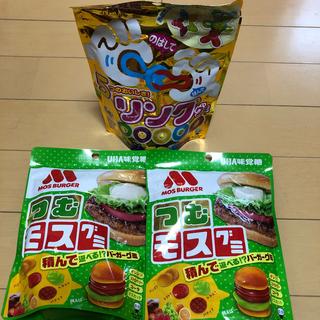 ユーハミカクトウ(UHA味覚糖)のUHA味覚糖 5リンググミ&つむモスグミ 大容量(菓子/デザート)