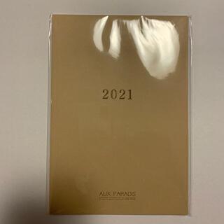 オゥパラディ(AUX PARADIS)のスケジュール帳 2021年手帳 オゥパラディ(カレンダー/スケジュール)