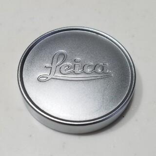 ライカ(LEICA)のライカ ズミクロン50ミリ用メタルキャップ シルバー(その他)
