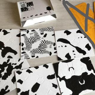 ペーパークラフト りくの白黒動物(知育玩具)