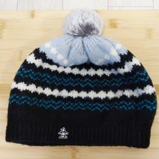 Munsingwear - マンシング ニット帽 ベレー帽 ポンポン付 レディース