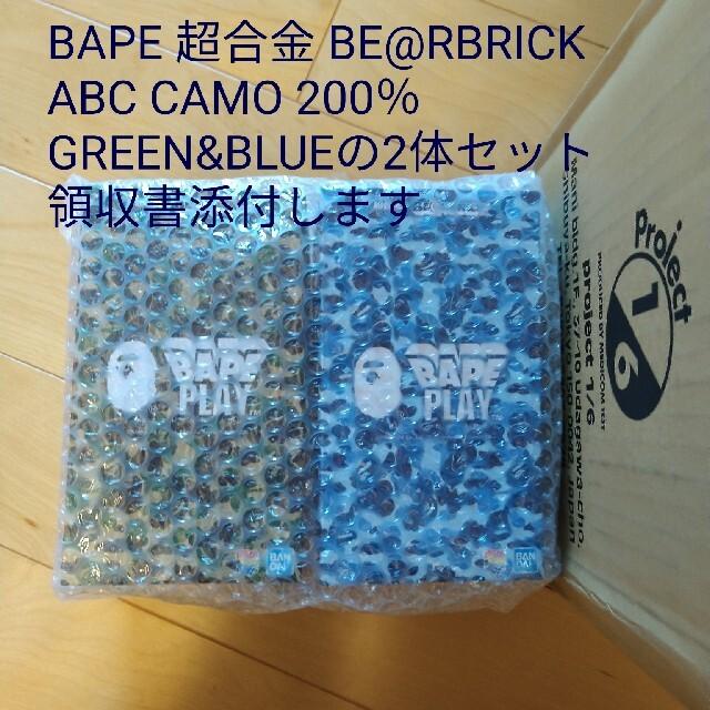 MEDICOM TOY(メディコムトイ)のBape 超合金 BE@RBRICK ABC CAMO ベアブリック カモ ハンドメイドのおもちゃ(フィギュア)の商品写真