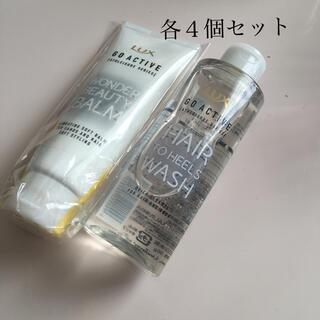 ユニリーバ(Unilever)のラックス アスレジャー ヘルシーシャイン 全身シャンプー(150g)(ボディソープ/石鹸)