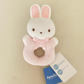 ファミリア(familiar)の新品タグ付き!ウサギのガラガラ(がらがら/ラトル)
