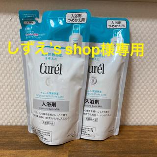 キュレル(Curel)のキュレル入浴剤詰め替え用(入浴剤/バスソルト)