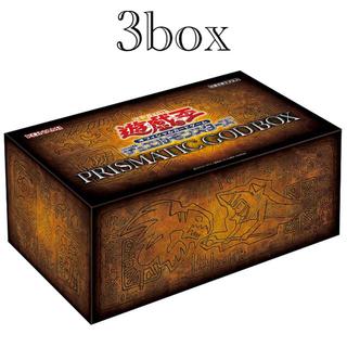 ユウギオウ(遊戯王)の遊戯王 プリズマティックゴッドボックス  3箱(シングルカード)