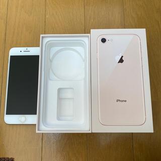 アイフォーン(iPhone)のiPhone8    ピンクゴールド 256GB(スマートフォン本体)