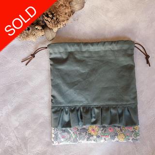 ボンポワン(Bonpoint)の【handmade】フリル 巾着袋 リバティ使用(外出用品)