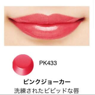 マキアージュ(MAQuillAGE)の新品未開封 資生堂マキアージュ ドラマティックルージュ 口紅 PK433(口紅)