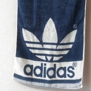アディダス(adidas)のいさ丸様専用 アディダス トレフォイルロゴ スポーツタオル 紺  中古(タオル/バス用品)