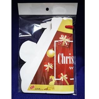 2枚♥Xマス組立式メッセージカードD♥パーティメガホン/ポンポン/団扇/部屋飾(カード/レター/ラッピング)