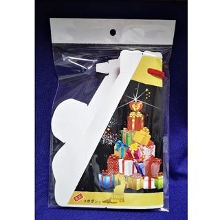2枚♥Xマス組立式メッセージカードE♥パーティメガホン/ポンポン/団扇/部屋飾(カード/レター/ラッピング)
