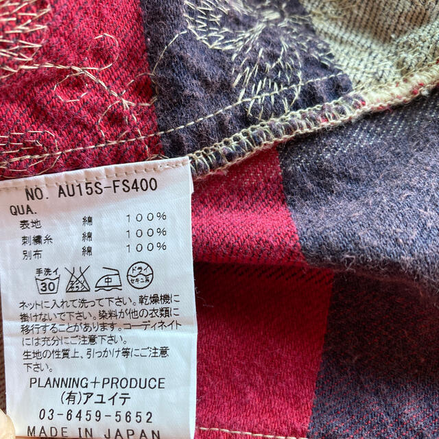AYUITE(アユイテ)のAYUITE◆長袖シャツ/コットン/レッド【メンズウェア】 メンズのジャケット/アウター(Gジャン/デニムジャケット)の商品写真
