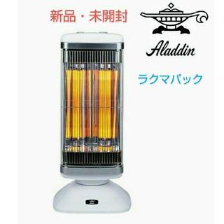 【新品・未開封】アラジン グラファイトヒーター AEH-2G10N(W)(電気ヒーター)