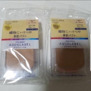 アクアレーベル(AQUALABEL)のアクアレーベル 明るいつや肌パクト〈ファンデーション〉レフィル (ファンデーション)