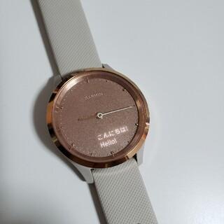 ガーミン(GARMIN)のGARMIN vivomove 3S Light Sand/Rose Gold(腕時計)