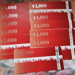 ミツビシ(三菱)の三菱地所グループ共通ギフトカード11枚(ショッピング)