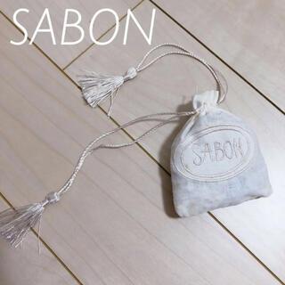 サボン(SABON)のSABON ソープフレークス 巾着 サシェ(その他)