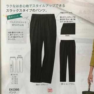 シャルレ(シャルレ)のシャルレ   パンツ♡(カジュアルパンツ)