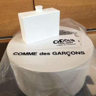 コムデギャルソン(COMME des GARCONS)のCOMME des GARCONS アロマオーナメント(アロマポット/アロマランプ/芳香器)