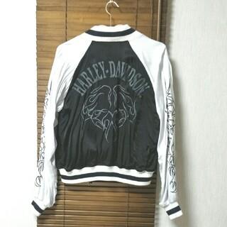 ハーレーダビッドソン(Harley Davidson)のスカジャン(HDC社製)(スカジャン)