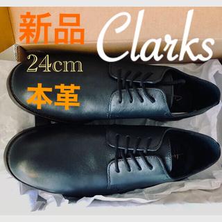 Clarks - クラークス 本革靴Clarks Flow Plain Black Leather