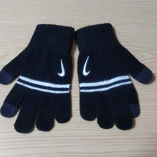 ナイキ(NIKE)のNIKE ジュニア 子供 手袋 (手袋)