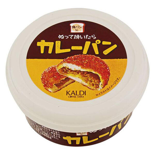 カルディ(KALDI)のカルディ カレーパン 12個(その他)