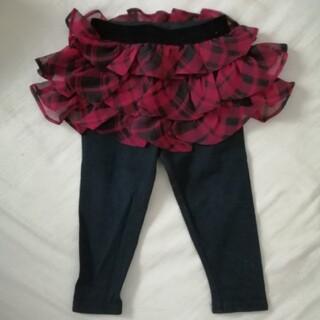 ラルフローレン(Ralph Lauren)のラルフ・ローレン ベビー スパンツ スパッツ パンツ スカート 赤 黒 チェック(スカート)