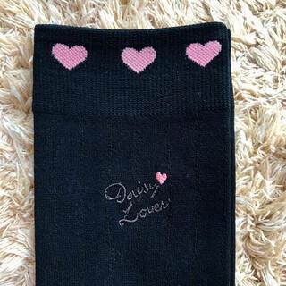 ディジーラバーズ(DAISY LOVERS)の新品 未使用 DAISY LOVERS  デイジーラバーズ ハイソックス 黒(靴下/タイツ)