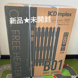 デロンギ(DeLonghi)の新品★未開封 Dimplex オイルフリーヒーター  ブリットシリーズ B01(オイルヒーター)