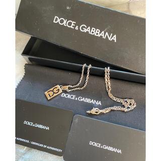 ドルチェアンドガッバーナ(DOLCE&GABBANA)のDOLCE & GABBANA ネックレス(ネックレス)