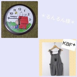 ケービーエフプラス(KBF+)の【新品】KBF+*オールインワン(オールインワン)