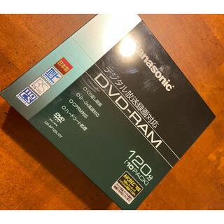 パナソニック(Panasonic)のPanasonic DVD-RAM 10枚パック LM-AF120L10Y(その他)
