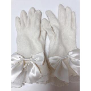 エブリン(evelyn)のおりぼん 手袋(手袋)