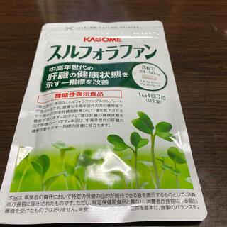 カゴメ(KAGOME)のKAGOME  スルフォラファン(ダイエット食品)