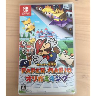 ペーパーマリオ オリガミキング Switch(家庭用ゲームソフト)