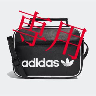 アディダス(adidas)のadidas アディダス ショルダーバッグVINT MINI AIRL BAG(メッセンジャーバッグ)