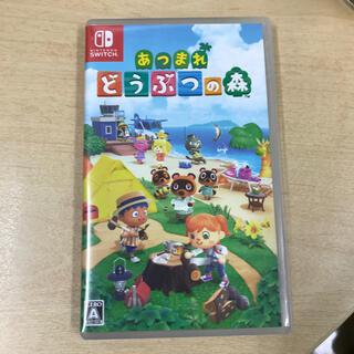 ニンテンドースイッチ(Nintendo Switch)のれれりり様専用 あつまれ どうぶつの森 Switch 美品(家庭用ゲームソフト)