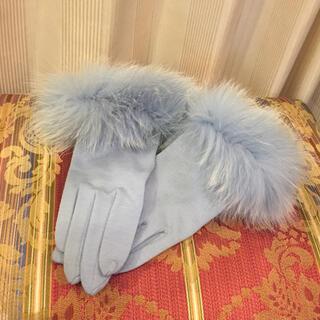 フォクシー(FOXEY)のFOXY フォクシー ファー 手袋 ブルー グローブ(手袋)
