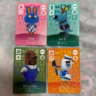 ニンテンドースイッチ(Nintendo Switch)のあつまれどうぶつの森 amiiboカード(カード)