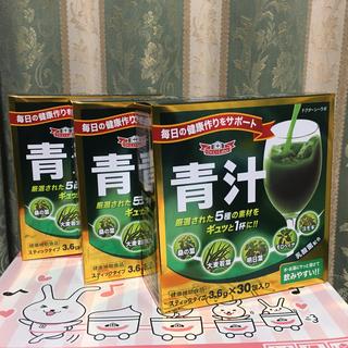 ドクターシーラボ(Dr.Ci Labo)の新品未開封(発送時箱開封) ドクターシーラボ 青汁 3箱(90包)セット(青汁/ケール加工食品)
