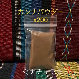 kannaパウダー 20g(お香/香炉)