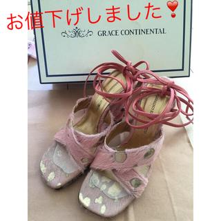 グレースコンチネンタル(GRACE CONTINENTAL)のグレースコンチネンタル レースアップ靴(サンダル)