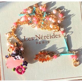 レネレイド(Les Nereides)のレネレイドLes Néréides ♪ネックレス(ネックレス)