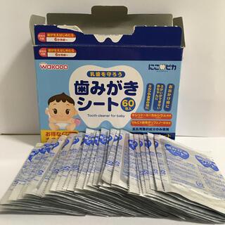 ワコウドウ(和光堂)の和光堂 歯磨きシート 42枚(歯ブラシ/歯みがき用品)