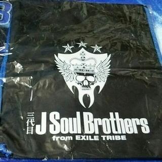 サンダイメジェイソウルブラザーズ(三代目 J Soul Brothers)の三代目 ナップサック(その他)