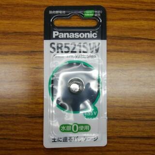 パナソニック(Panasonic)のパナソニック 酸化銀電池 SR521SW(その他)